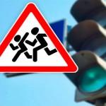 За безопасность детей на дороге!